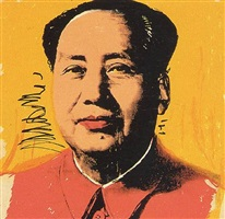 mao [ii.97] by andy warhol